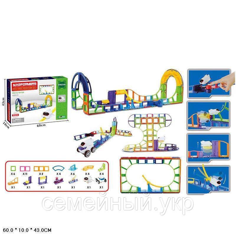 Магнитный конструктор. Магнитный трек. Для детей от 3 лет. LQ643