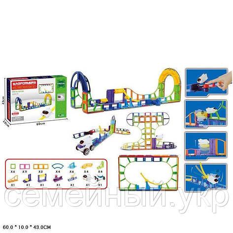 Магнитный конструктор. Магнитный трек. Для детей от 3 лет. LQ643, фото 2