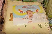 Защита для детской кроватки Персиковая Звери