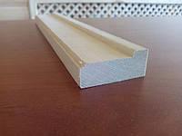 Багетная рейка липа 50*22мм