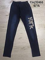 Лосины под джинс для девочек оптом, Seagull, 6-16 лет, арт. CSQ-52466