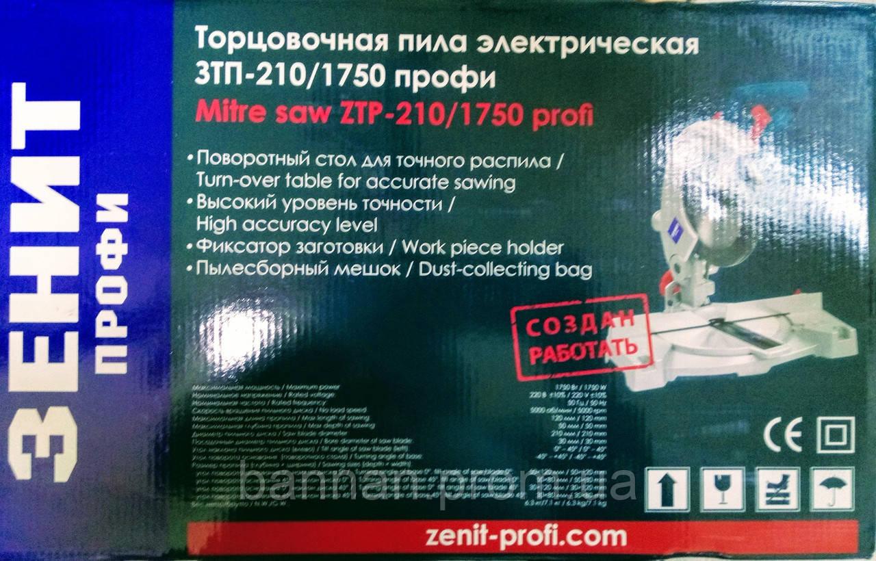 Пила торцовочная Зенит ЗТП-210/1750 профи