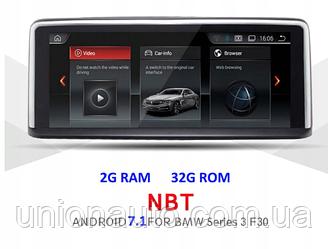 Штатная автомагнитола ANDROID 7,1 BMW F30/F31/F34/F20/F21/F32/F33/F36  2012-2017