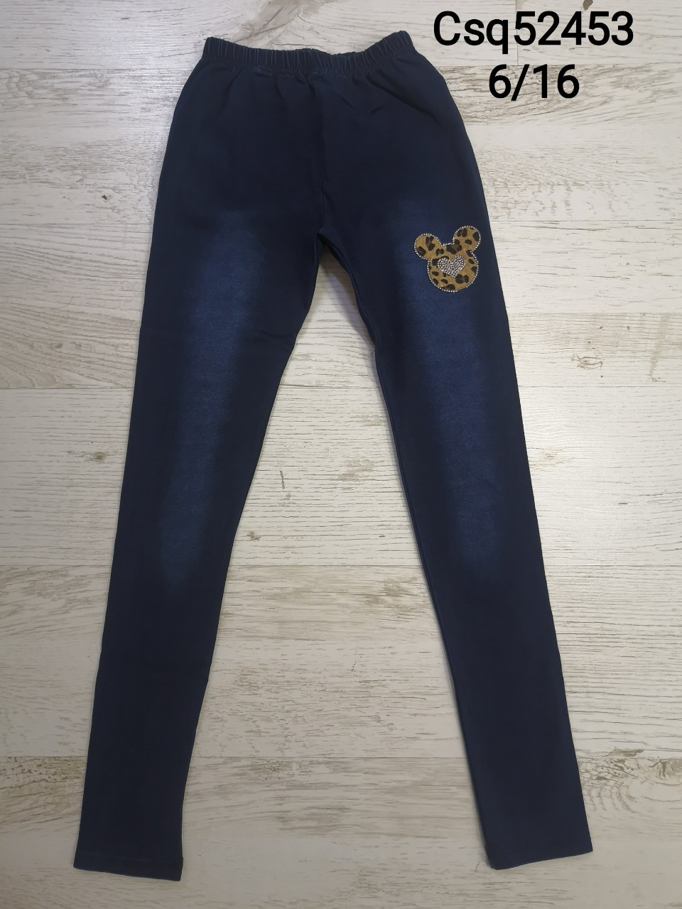 Лосины под джинс для девочек оптом, Seagull, 6-16 лет, арт. CSQ-52453