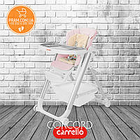 Carrello Concord CRL-7402 стульчик для кормления Salmon Pink Розовый