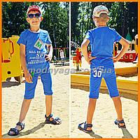 Модні костюми для хлопчиків літо | Модные костюмы для мальчиков лето