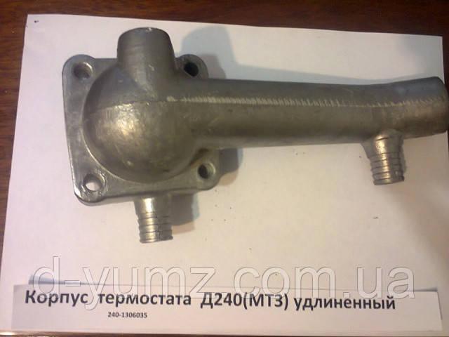 Корпус термостата под ПД МТЗ 50Л-1306035