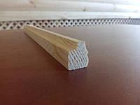 Багетная рейка сосна 15*17мм профиль № 3
