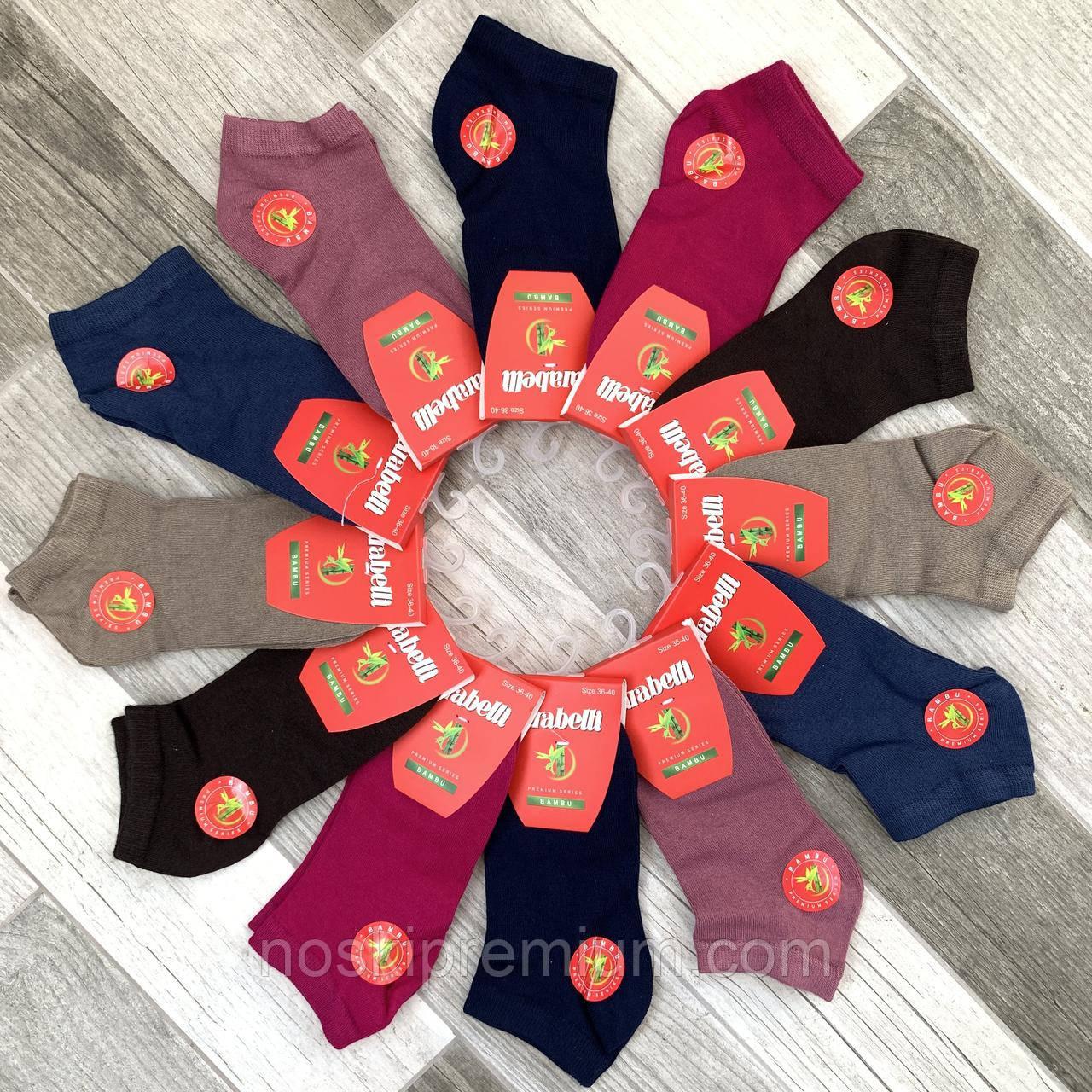 Шкарпетки жіночі демісезонні бамбук короткі Carabelli, Туреччина, розмір 36-40, асорті, 03755