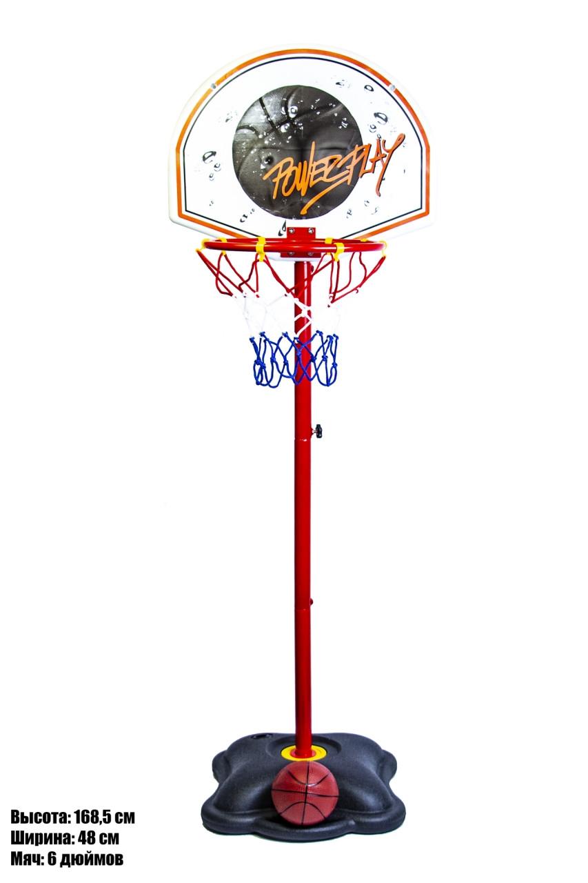 Баскетбольное кольцо с мячом, высота 168,5 см