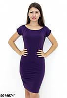 Легкое летнее платье, фиолетовое 42 44 46