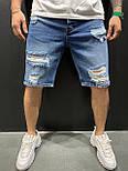 😜 Мужские джинсовые шорты синие рваные, фото 3