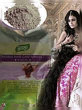 Индийский сухой шампунь и аюрведическая  маска  для волос «Hair Care 36 herbs mix» Yogi Globals   100 грамм