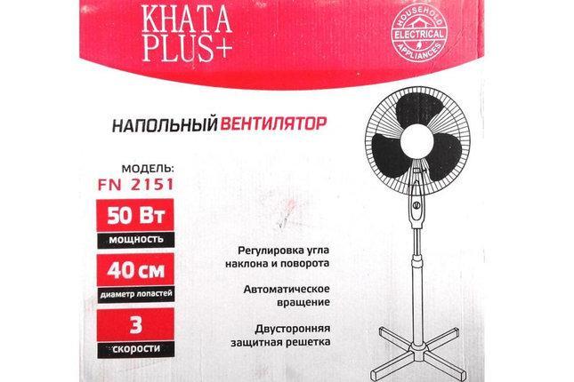 """Напольный вентилятор """"KHATA PLUSE"""""""