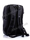 Рюкзак школьный 45*30 Superbag, фото 3