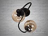 Світильник лофт на дві лампи 356-2CF, фото 2