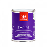 Краска для мебели Tikkurila Empire Тиккурила Эмпире, 0,9 л