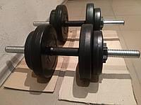 Гантели композитные 2 х 26 кг, фото 1