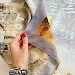 10731-1, павлопосадский платок из вискозы с подрубкой, фото 6