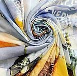 10731-1, павлопосадский платок из вискозы с подрубкой, фото 8