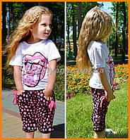Літні костюми для дівчаток |Летние костюмы для девочек