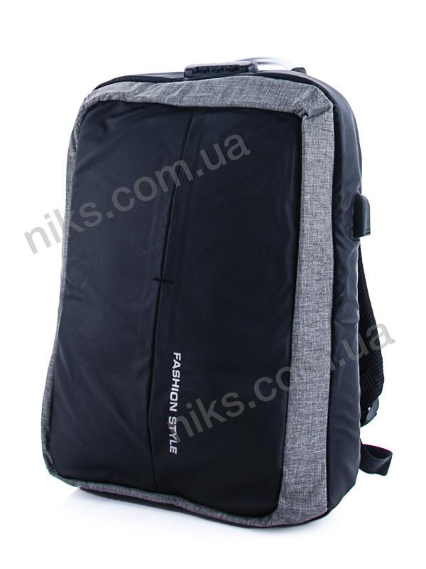 Рюкзак школьный 44*30 Superbag