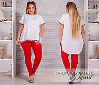 Костюм Сабрина блуза и лосины, фото 1