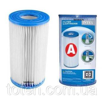 Фільтр для насоса 29000 фільтр-картридж для насосів Intex Тип А.