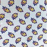 Маркиза 722-13, павлопосадский шарф шелковый крепдешиновый с подрубкой, фото 4