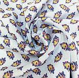 Маркиза 722-13, павлопосадский шарф шелковый крепдешиновый с подрубкой, фото 5