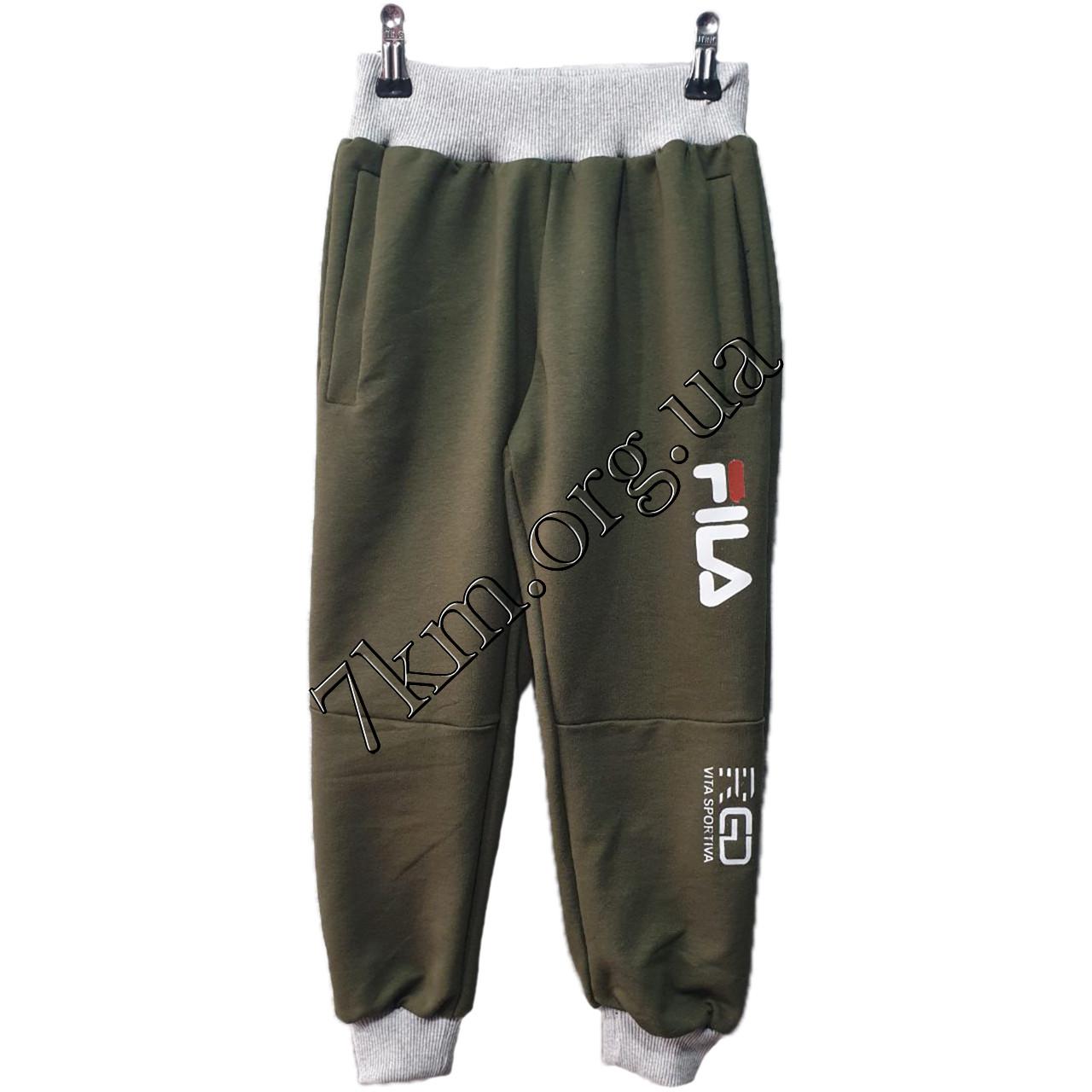 Спортивные штаны для мальчиков 2-6 лет Оптом 140700