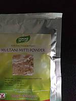 Индийская глина Мультани Митти Multani Mitti  Yogi Globals   100 грамм