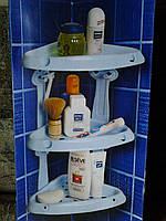 """Полочка для ванны пластиковая """"Солнер"""", цвет белый, бежевый, производство Украина"""