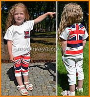 Літні костюми для малюків |Летние костюмы для малышей