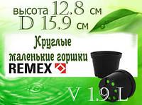 Горшок диаметр 16 см  черный  V1.9 л