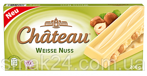 Шоколад белый с фундуком Weisse Nuss Chateau Германия 200г