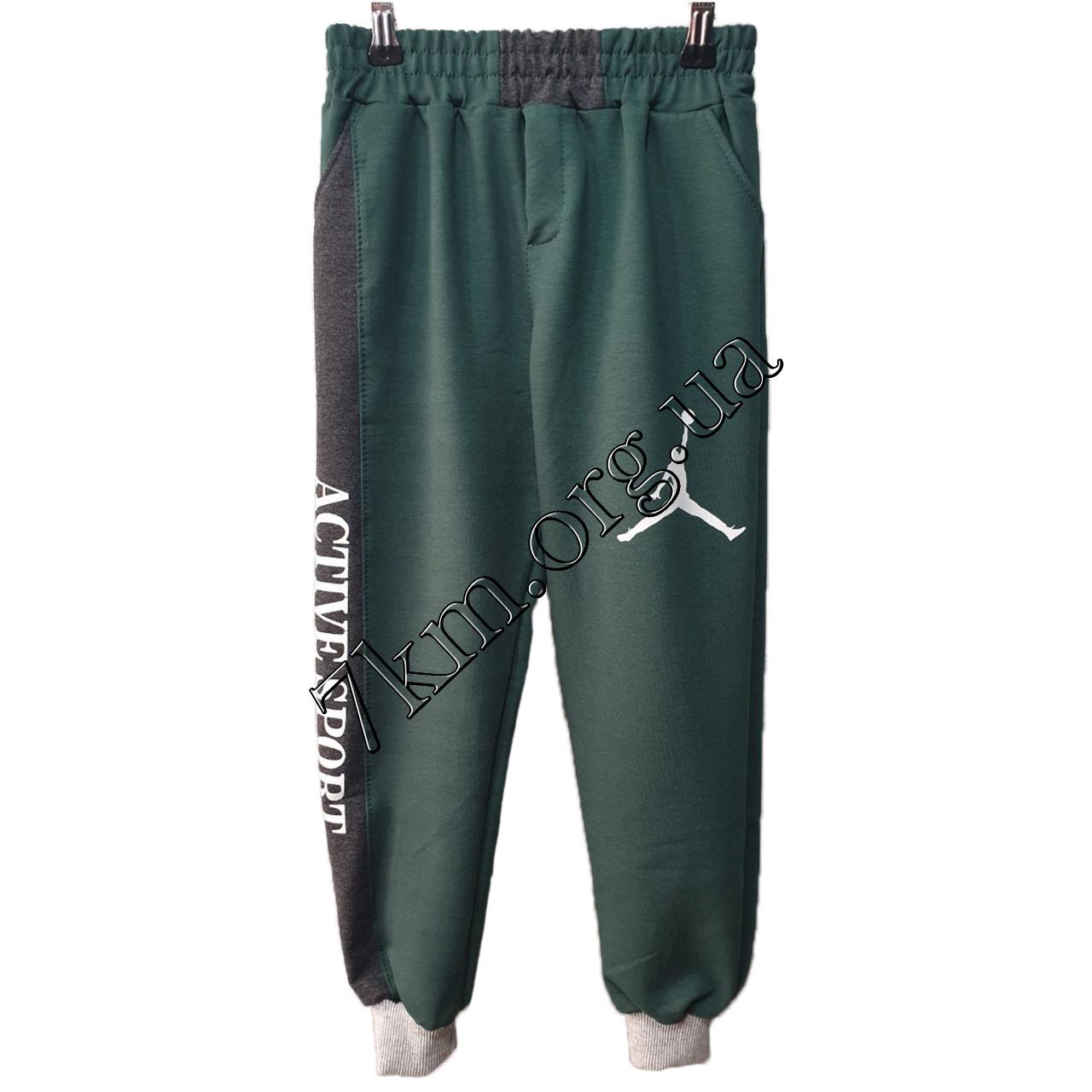 Спортивные штаны для мальчиков 2-6 лет Оптом 140702