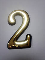 """Номерок для дверей """"2""""(10 см)."""