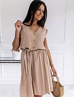 a3197b2f0 Платье штапельное в Украине. Сравнить цены, купить потребительские ...