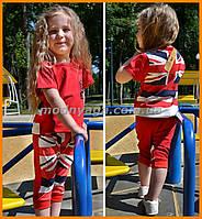 Дитячі костюми | Детские костюмы
