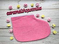 Носочки для парафинотерапии махра РОЗОВЫЕ