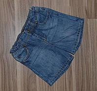 Шорти джинсові. літо! стан супер! 122-128 ріст