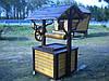 Деревянный домик для колодца 2