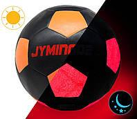 Мяч футбольный с LED Подсветкой Jymindge 5 размер | Светящийся футбольный мяч