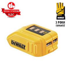 Адаптер USB зарядного устройства DeWALT DCB090 (10.8, 14.4, 18 В)