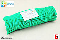 Кембрик - агрошнурок нарізний Аграріо (Agrario) 4 мм, 1 кг