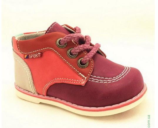 1fb503e0d Ботинки детские для девочки кожаные весна осень, 20: продажа, цена в ...