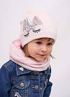 Модный детский набор Эшли розовый
