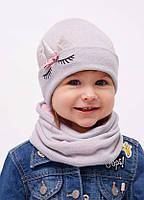 Модный набор для девочки Эшли серый