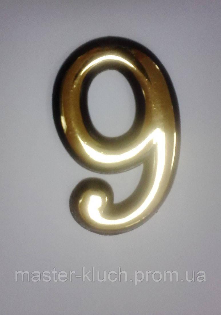 """Номерок для дверей """"9"""" (10 см)"""